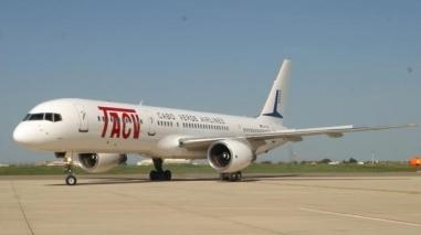 Aeroporto de Beja recebe voo de regresso de Cabo Verde