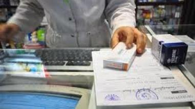 Receitas electrónicas sem problemas nos concelhos do  Baixo Alentejo