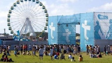Mais sete pessoas detidas por tráfico de droga junto ao Festival Sudoeste