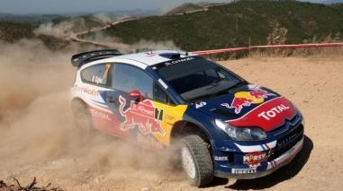 Rally de Portugal arranca em Lisboa e chega ao Baixo Alentejo pela noite