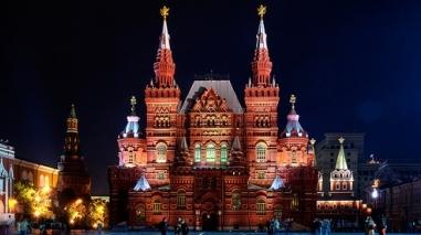 Câmara de Mértola promove viagem com jovens a Moscovo (Rússia)