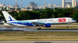 TACV quer ligar Beja a Cabo Verde