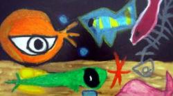 "Pinturas ""diferentes"""