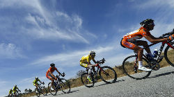 Novo clube de ciclismo